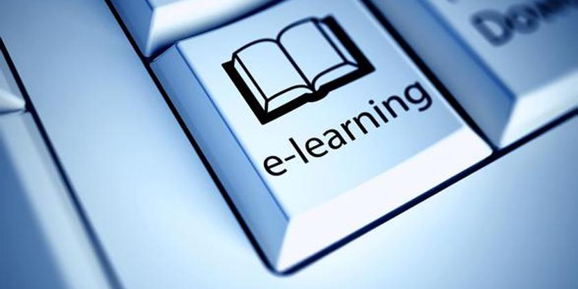 نظام التعلم الالكتروني