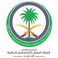 شركة مستشفى الملك فيصل الدولية القابضة مستشفى الملك فيصل التخصصي ومركز الأبحاث